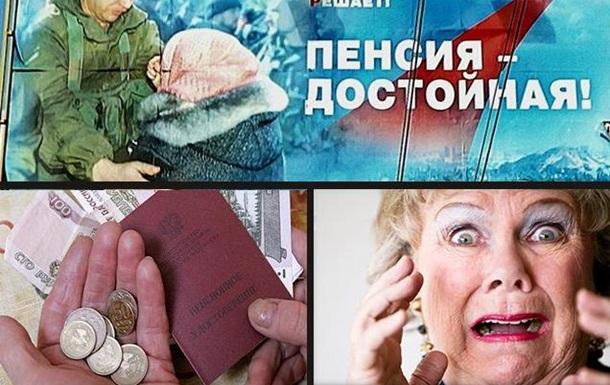 Как власти ДНР заботятся о народе:особенности медицины недореспублик