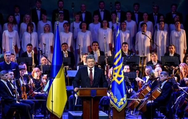 Порошенко: Кремль реанимировал репрессии крымских татар