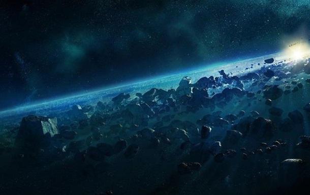 New Horizons передав дані з обріїв Сонячної системи