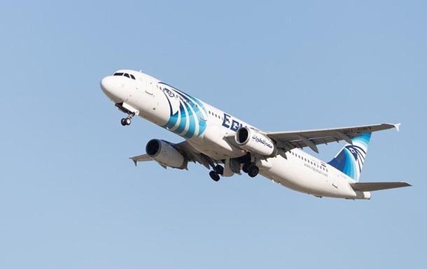 Зниклий A320 посилав сигнал лиха
