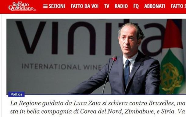 Итальянские СМИ проигнорировали  признание  Крыма