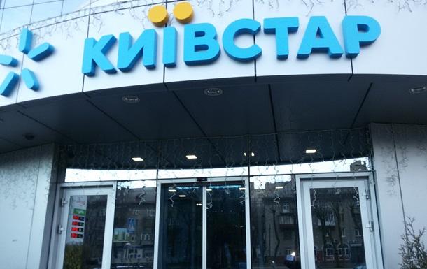 Киевстар обвинили в уклонении от уплаты налогов