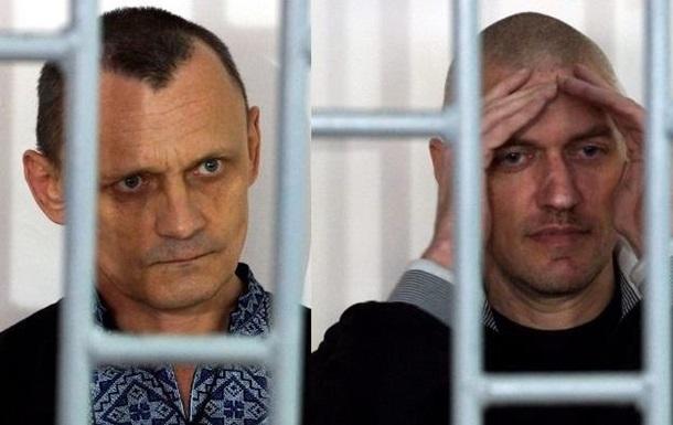 Приговор украинцам в Чечне. Киев выразил протест