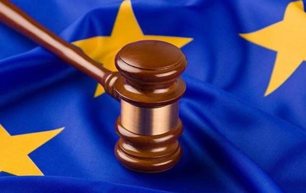 Жители Донбасса «атакуют» Европейский суд