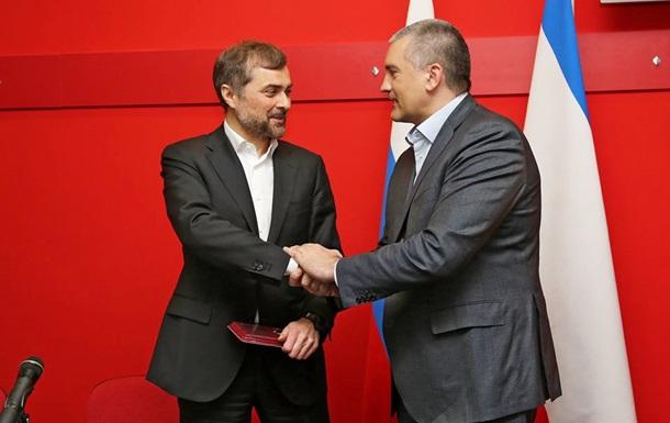Аксенов наградил помощника Путина орденом  За верность долгу