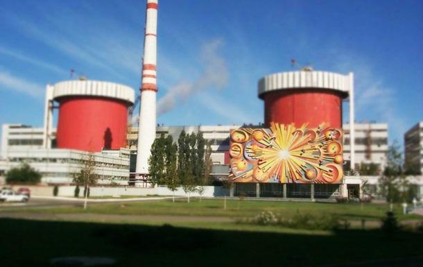 На Южно-Украинской АЭС остановился энергоблок