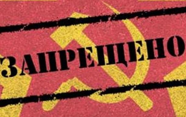 Днепропетровск, что в имени твоем?