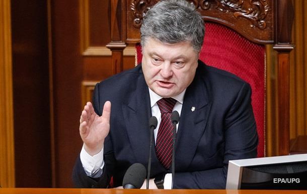 Порошенко уволил главу Винницкой райадминистрации