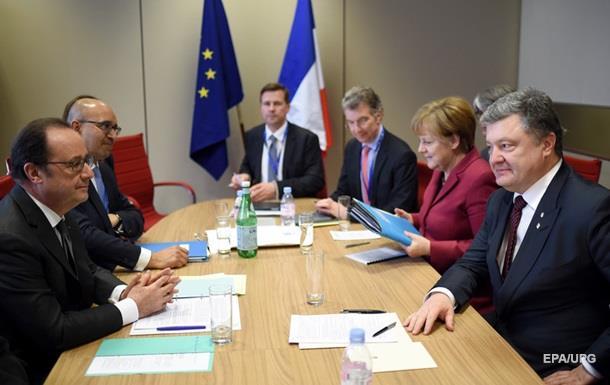 Порошенко напомнил ЕС о военной миссии на Донбасс