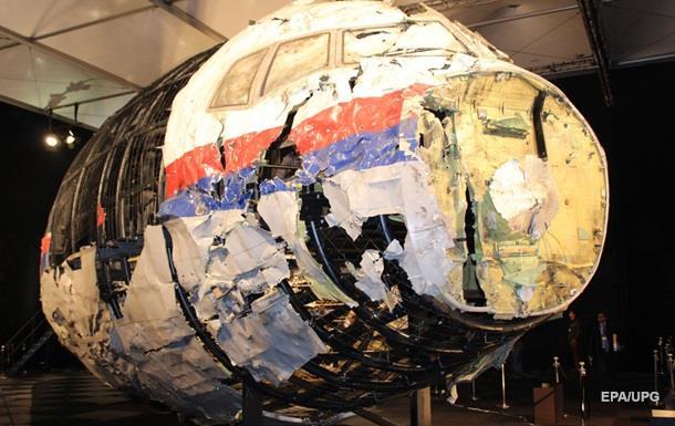 В Кремле ничего не знают об иске по MH17
