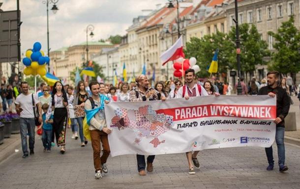 В Варшаве прошел Парад вышиванок
