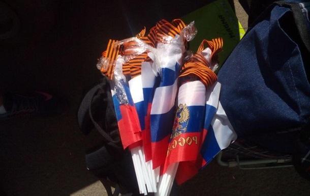 На Донбас намагалися провезти георгіївські стрічки