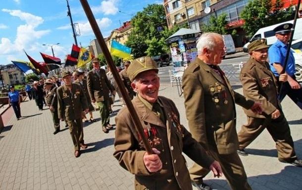 В Ивано-Франковске прошел Марш Славы УПА