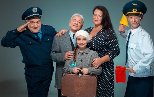 Кто на поезд «Одесса-Мама»?