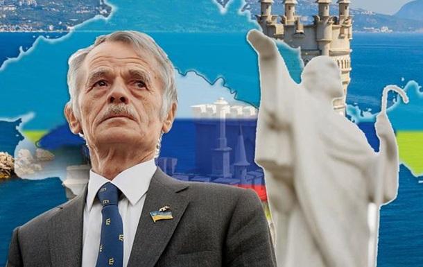 Мустафа Джемилев признал: Крым принадлежит России