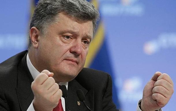 Порошенко ответил на провокации Азова: «Военного пути по возвращению Донбасса не