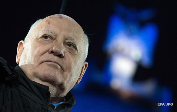 Украинцы предложили забрать у Горбачева Нобелевскую премию