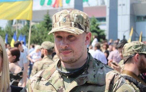 Комбат  Азова  купил жилье в Киеве в разгар боев