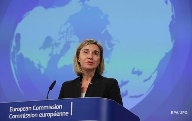 Могерини: Ассоциации Молдовы и Грузии с ЕС заработают 1 июля
