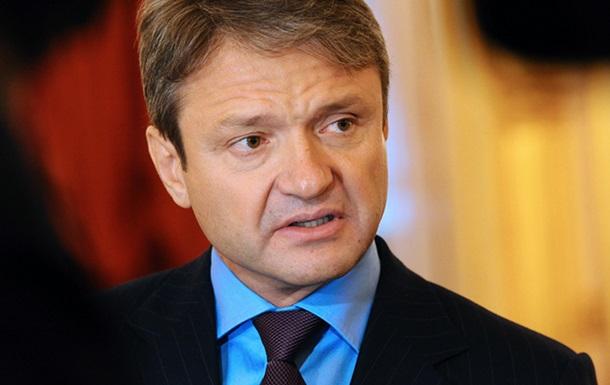 Министра из России впустили в ЕС вопреки санкциям