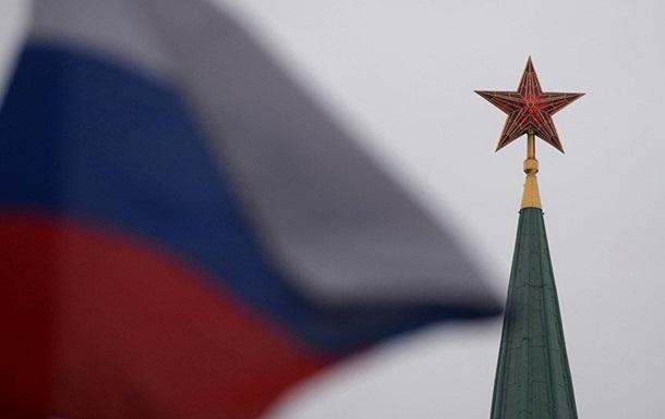 На евробонды России не нашлось иностранных покупателей - СМИ