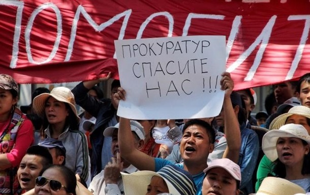 В Одессе вьетнамцы пикетировали прокуратуру