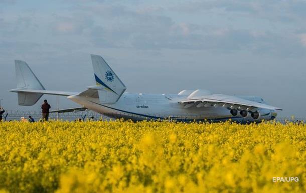 Самолет  Мрия  вернулся в Украину из Австралии