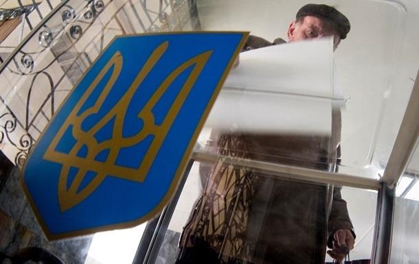 На довыборы в Раду зарегистрированы первые кандидаты
