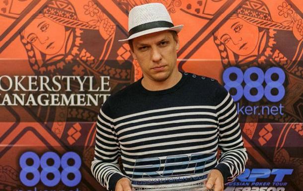 Покер. Победа украинского теннисиста на RPT в Черногории