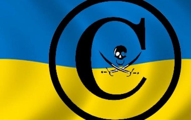Юзери засумували: Україна оголосила війну інтернет-піратству