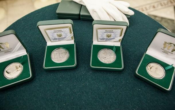 НБУ выпустил памятные монеты, посвященные крымским татарам