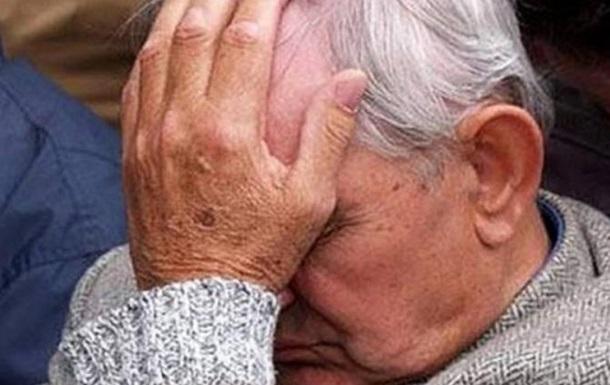 Пенсионная катастрофа