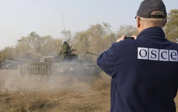 Вооруженная миссия ОБСЕ