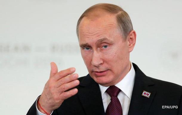 На сайте крымского министерства появилось оскорбление в адрес Путина