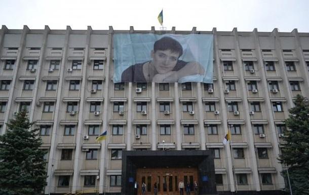 На здании Одесской ОГА повесили огромный баннер с Савченко
