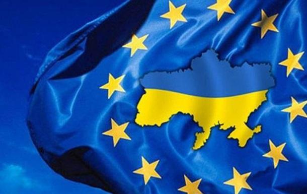 Экономика стран, которые подписали соглашение об ассоциации с ЕС.