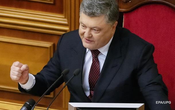 Два года президентства Порошенко. Успехи и провалы