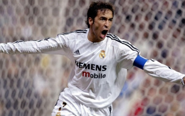 Рауль: Хочу, чтобы победил Реал