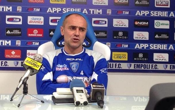Офіційно: Мартускьелло - головний тренер Емполі