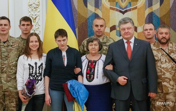 Моральная победа Киева. СМИ о возвращении Савченко