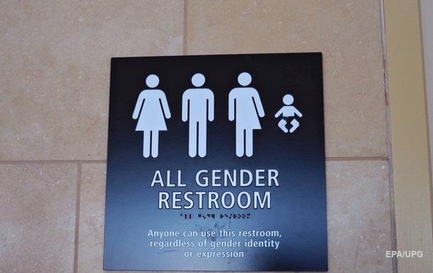 Против Обамы подали иск из-за туалетов трансгендерам