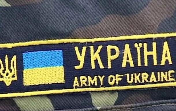 Украинские генералы выучили английский  на бумаге