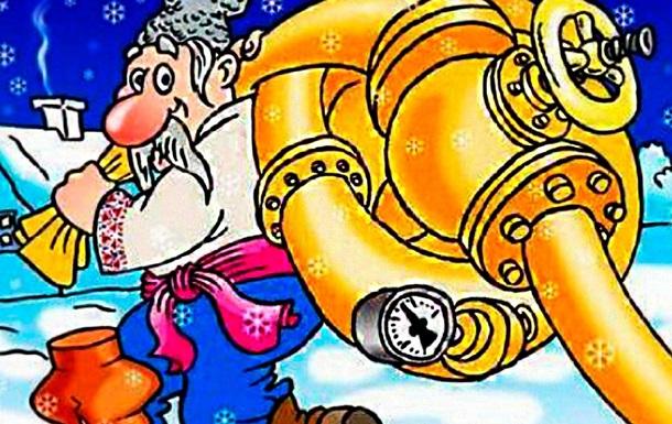 Главная труба. Украина возвращается к закупкам российского газа