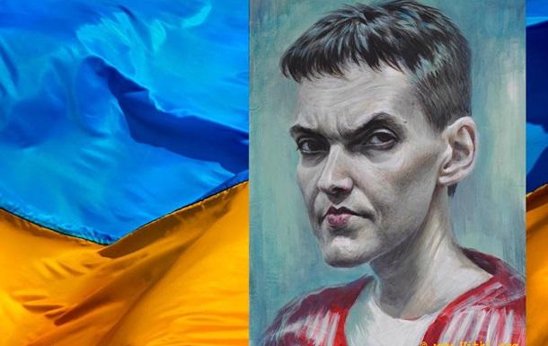 Совместимы ли политика и Савченко?