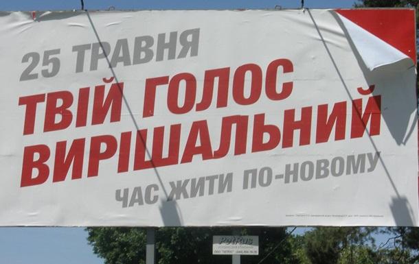 Отличная работа президента Порошенко