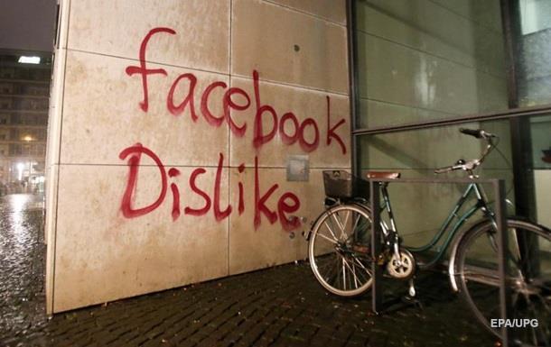 Facebook расширяет слежку за интернетом