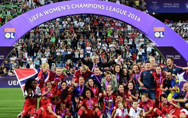 Лион победитель женской Лиги Чемпионов