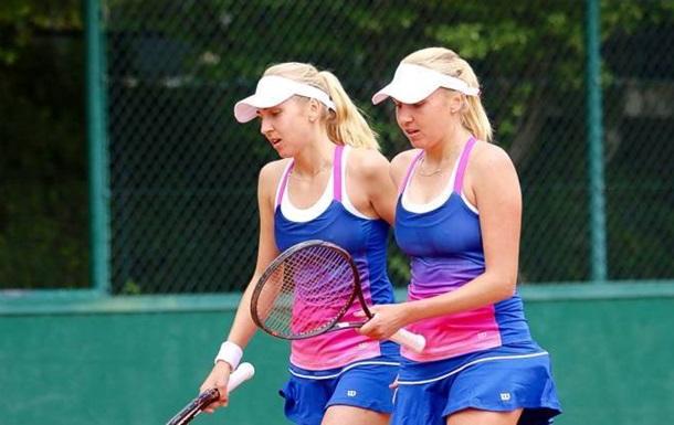 Ролан Гаррос (WTA). Сестры Киченок покидают парный разряд