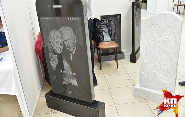 В России продают надгробия в форме iPhone
