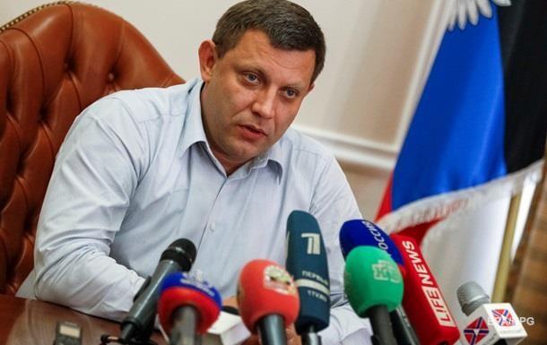 Захарченко виключає вибори за законами України